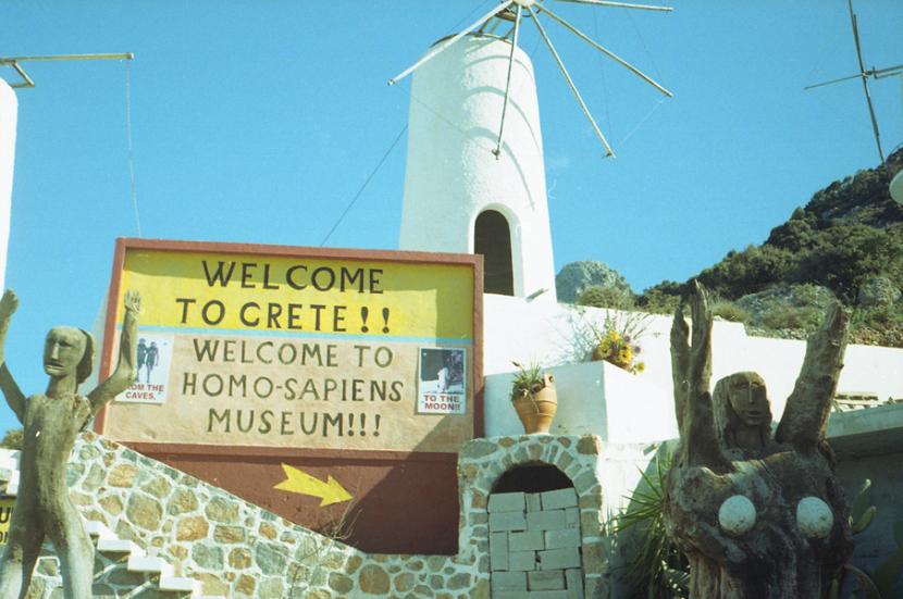 crete-homo-museum