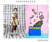 9_colleen-durkin-photography-chicago-kokorokoko-lookbook-site2.jpg